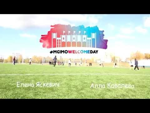 MGIMO Welcome Day