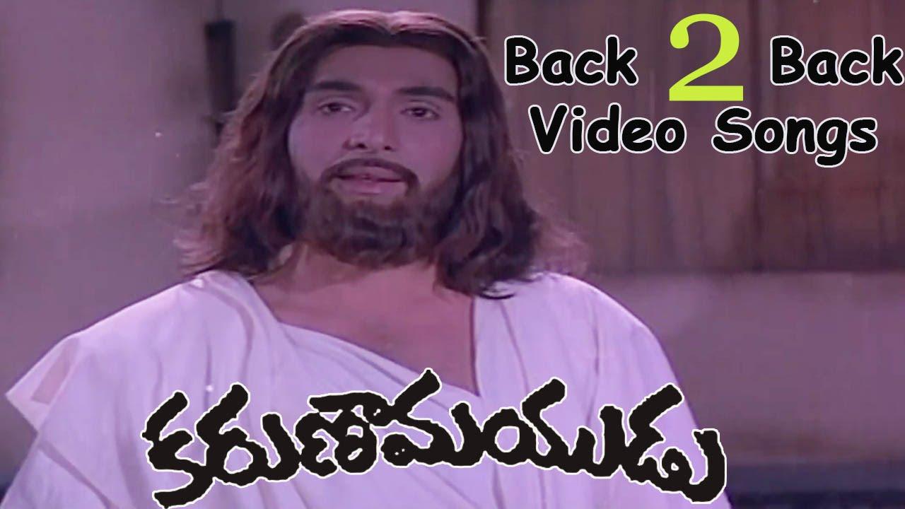 karunamayudu full length movie