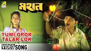 Tumi Opor Talar Lok | Mahan | Bengali Movie Song | Anuradha Paudwal