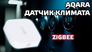 Датчик температуры, влажности и давления Aqara Xiaomi