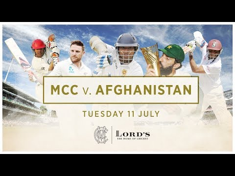 MCC v Afghanistan - One-Day Match at Lord's
