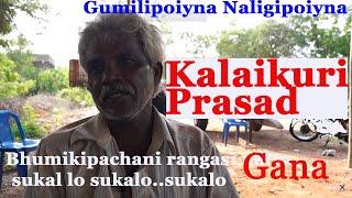 Dappu Prakash: Sings Kalaikuri Prasad