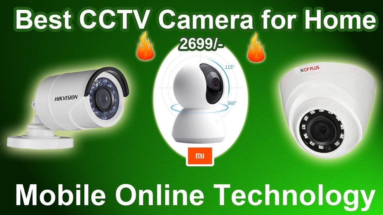 Best cctv camera for Home || cctv camera for home security || cctv camera  for shop #1 (2019)