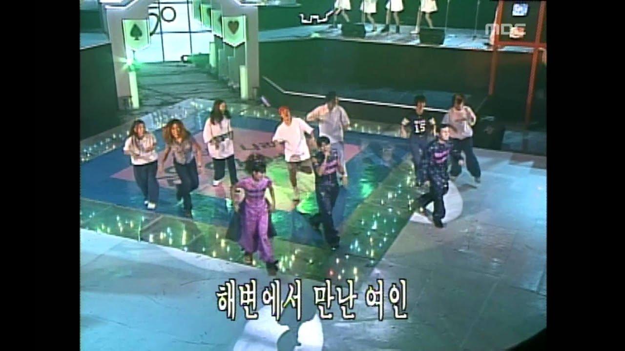 Cool - Woman on the beach, 쿨 - 해변의 여인, MBC Top Music 19970823