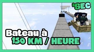 👻 L'INSTANT² CURIOSITE | BATEAU ULTRA RAPIDE (150km/h) | 1.9 - 1.10