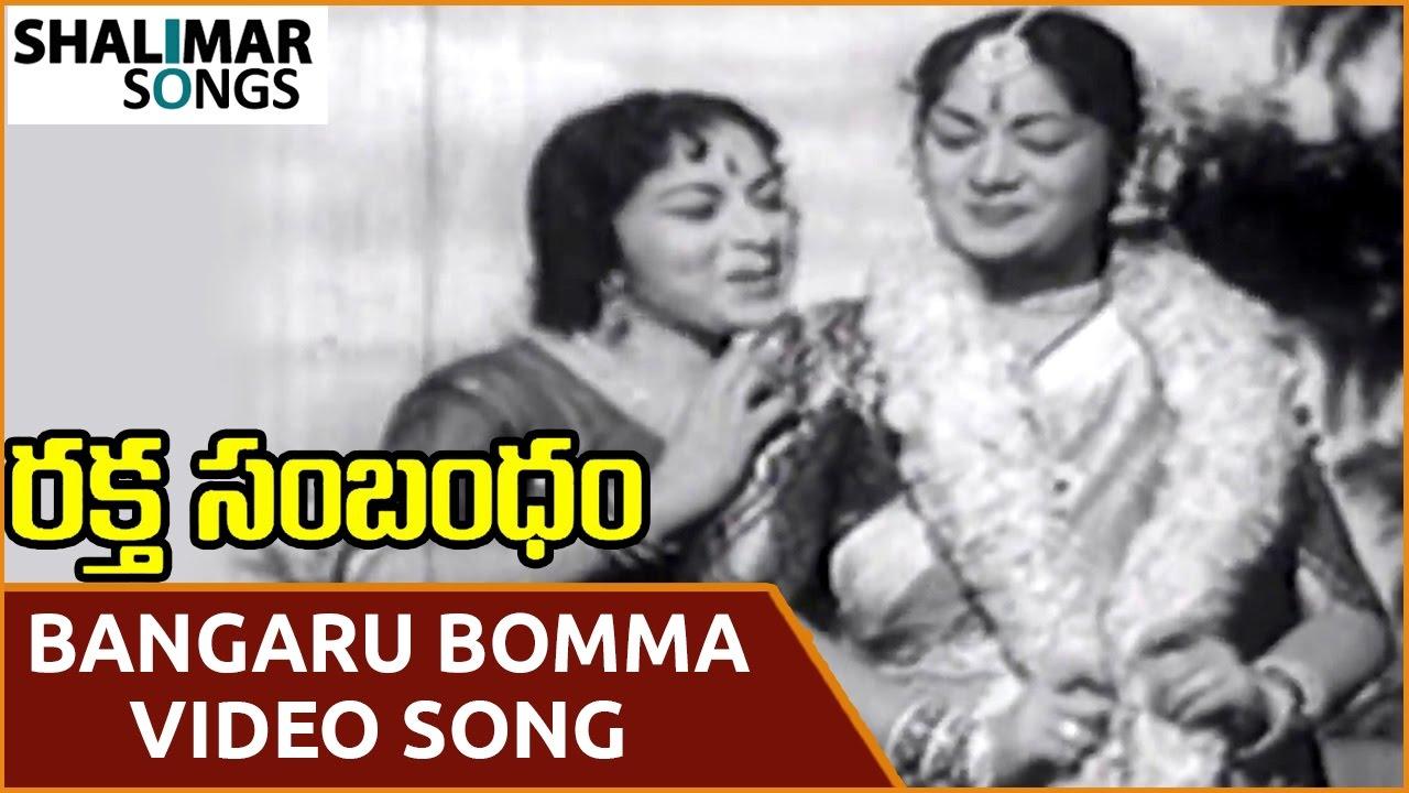 Raktha sindhuram songs free download.