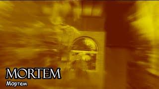 Мортем / Mortem (2016) Фильм ужасов!