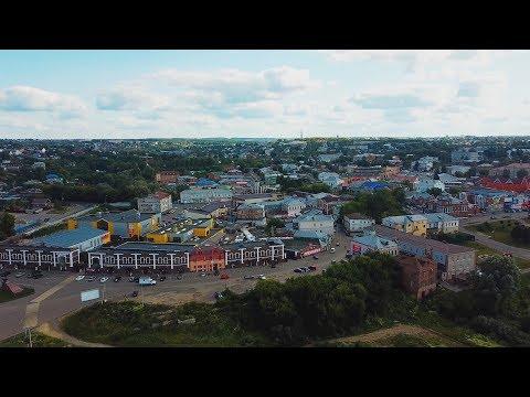 Павлово с высоты птичьего полёта /4K video/
