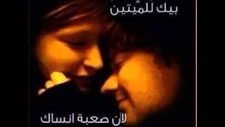 اغنية سعدي كل عام وانت بخير يسمر يا ابو شامه
