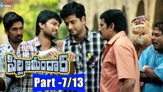 Pilla Zamindar Telugu Full Movie Parts 7/13 || Nani, Hari priya, Bindu Madhavi || 2016