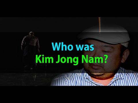 [3m NK] Who was Kim Jong Nam?