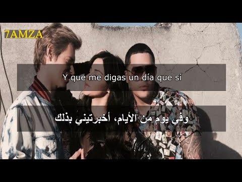 Carlos Baute, Maite Perroni & Juhn - ¿Quién Es Ese? مترجمة عربي