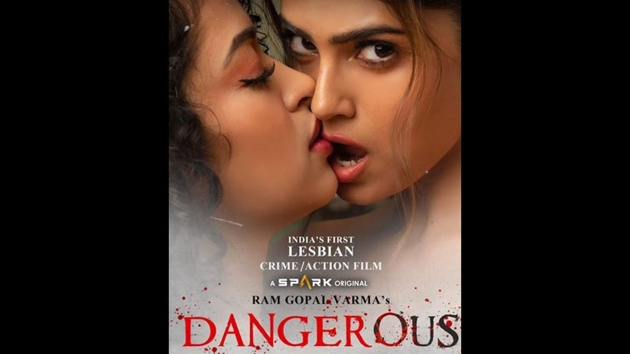 RGV DANGEROUS TRAILER  | India s First LESBIAN CRIME ACTION FILM |