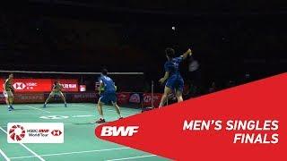 F | MD | GIDEON/SUKAMULJO (INA) [1] vs HE/TAN (CHN | BWF 2018)