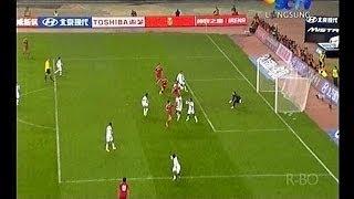 China VS Indonesia 1-0 Highligh HD thumbnail