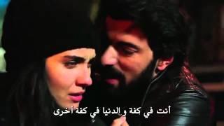 Ayda Mosharraf   Boğaz'da Yangın Var من مسلسل عشق المال الأسود