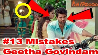 Movie Mistakes in Geetha Govindam (Full) | Vijay Devarakonda | Rashmika Mandanna | Movie Goofs