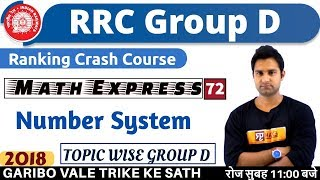 Class -72|| RRC Group D || Maths || By Mohit Sir || Number System