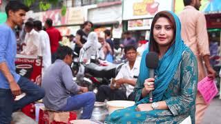 Famous Bengali Samosa Shop | Sana Amjad