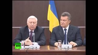 Заявление Януковича, Захарченко и Пшонки (ПОЛНОЕ ВИДЕО)(Виктор Янукович, а также главы МВД и Генпрокуратуры Украины, которые были вынуждены покинуть страну, выступ..., 2014-04-13T22:15:50.000Z)