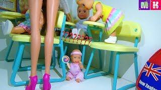 Katya and Max are a fun school. To school instead of a kindergarten. Cartoons school dolls