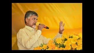 Nara Chandrababu Naidu live from foundation stone laying of Adani Data Centre ParK  II   TVNXT LIVE