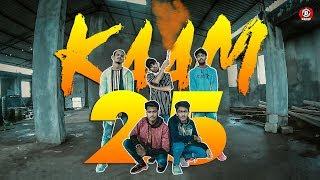 Kaam 25 - Divine | Sacred Games | Dance Choreography | Deekshith  | Dzone Crew | Karnataka