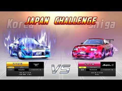 [湾岸5DX WMMT5DX 英語版] Japan challenge speed run