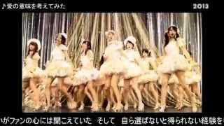【高城亜樹】37thシングル選抜総選挙 応援動画【AKB48】 【PR】 http:...