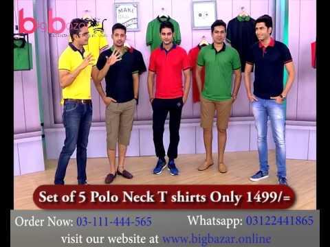 f593bd3afcdf Buy Set Of 5 Polo Neck T-Shirts In Pakistan | BigBazarOnline.pk. Bigbazar  online