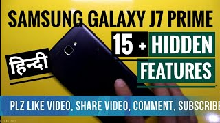 Samsung Galaxy J7 Prime Hidden Feature in Hindi (15+)