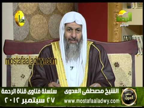 حكم قول الحاجة أو الحاج thumbnail