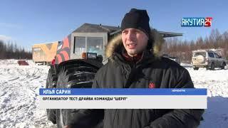 Русский вездеход шерп новости