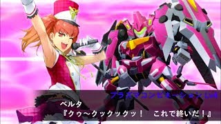 http://robot-taisen.hateblo.jp/ 「スーパーロボット大戦Figure」ブログも運営しています。 「スーパーロボット大戦X-Ω」オリジナルのハインヘルム強防型...