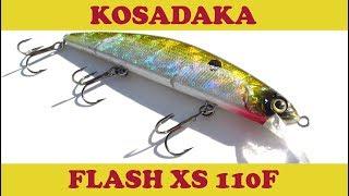 Обзор воблера Kosadaka Flash XS 110F