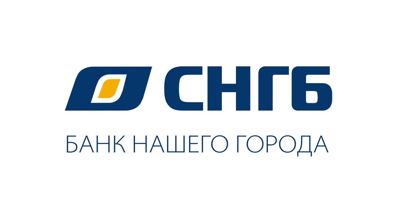 www otpbank ru способы погашения кредита онлайн