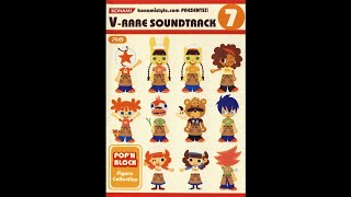 V-RARE SOUNDTRACK 7 - pop'n music 9