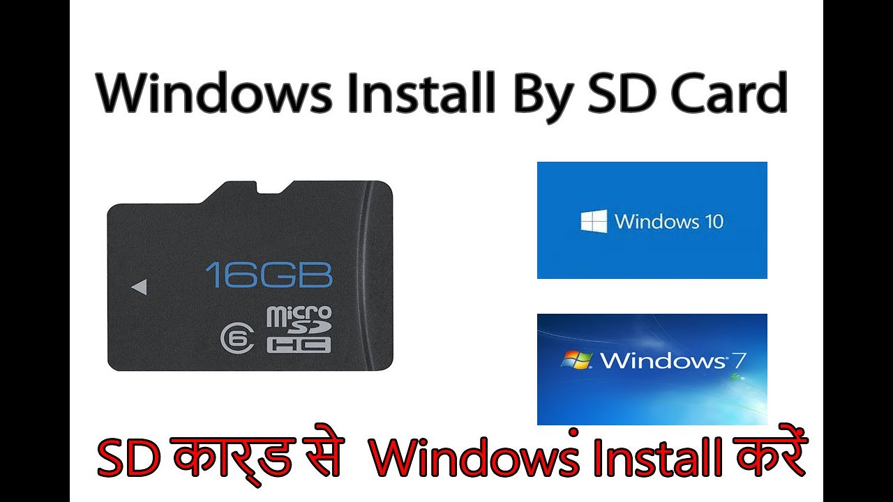 Windows Install By SD Card.How To Create a Bootable ...