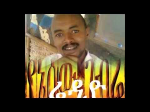 Radio Yenesew Ethiopia February 15, 2014