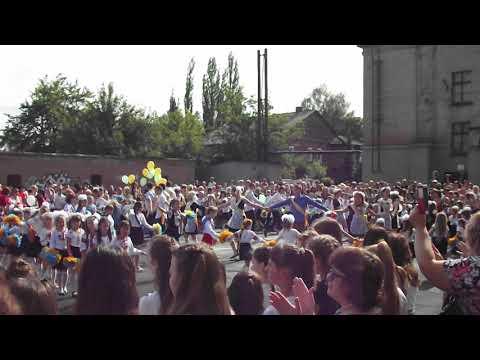 Последний звонок 2018 школа № 10 Новогродовка . часть 1