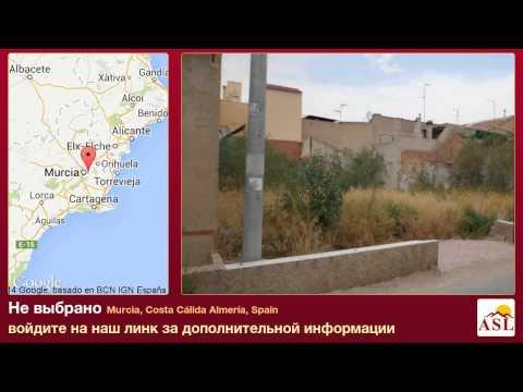 Не выбрано в продаже в Murcia, Costa Cálida Almería, Spain