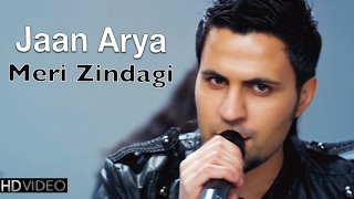 MERI ZINDAGI | JAAN & ARYA | New Hindi Rock Songs