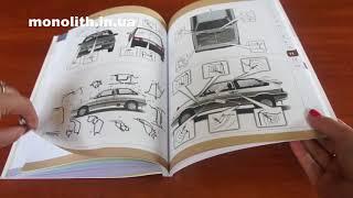 Руководство по ремонту ВАЗ 2113 / 2114 / 2115