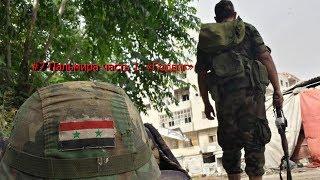 Сирия: Русская буря # 7. Пальмира часть 1. «Подвиг»