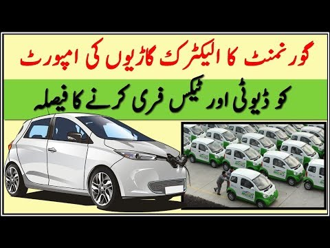 Govt To Offer Tax Free Imports In New Electric Vehicle Policy
