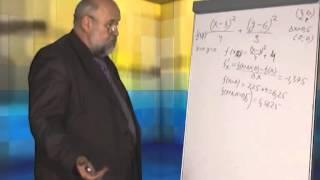 видео Лекция 18. Автоматизированные информационные системы в страховании |