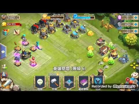 Castle Clash - Update 1.3.66 Phantom King, Guild Boss Time Set