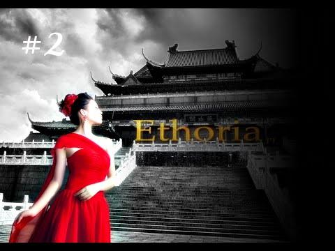 Ethoria