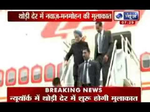 Suno India: Prime Minister Manmohan Singh to meet Pakistani premier Nawaz Sharif
