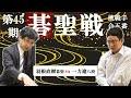 しょぼんのアクション全ステージ完全攻略(1~9面) catmario speedrun - YouTube